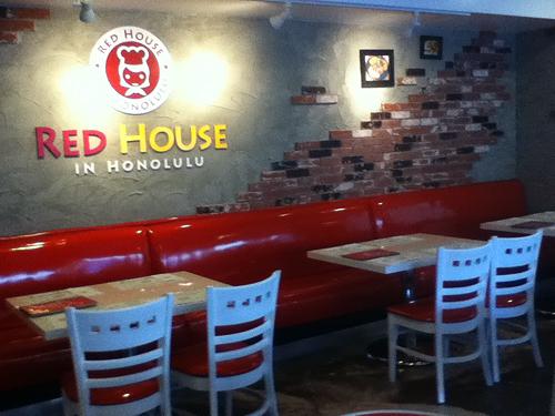 red house honolulu
