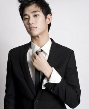 kim+soo+hyun