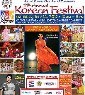 HI Korean Festival