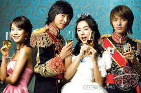 The cast of Goong