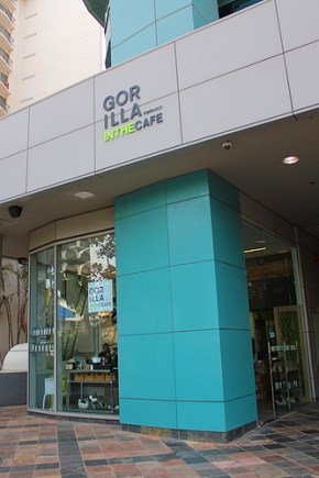 gorilla cafe