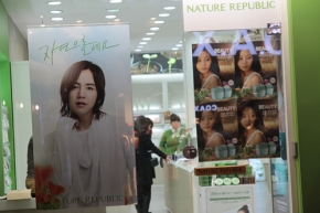 Star of Love Rain star at Nature Republic