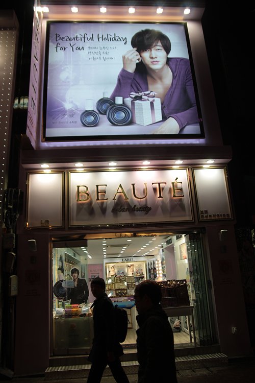 seo ji sub at beaute