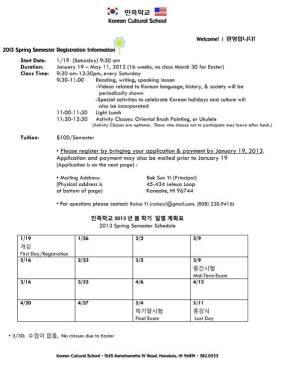 Wanna learn Korean in Hawaii?