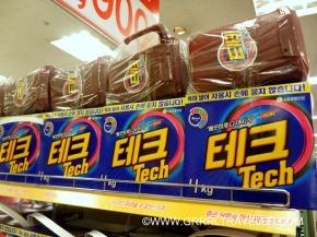 freebies in korea, free things in korea,