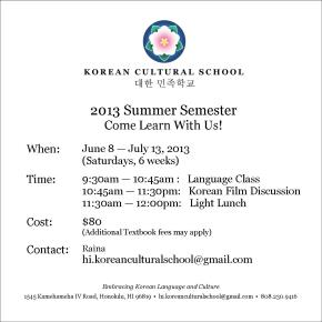 korean cultural school hawaii, learn korean in hawaii